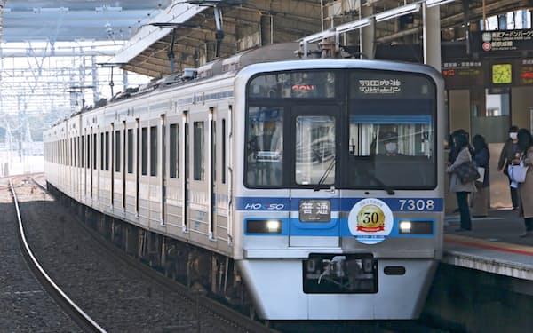 運賃引き下げの検討を進める方針を表明した北総鉄道