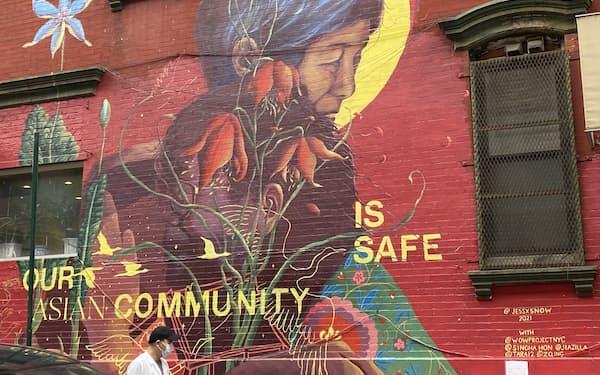 アジア系共同体の未来が平和になることを祈ってスノーさんが描いたNY市チャイナタウンの壁画