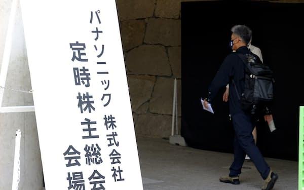 パナソニックが大阪市内で開いた株主総会