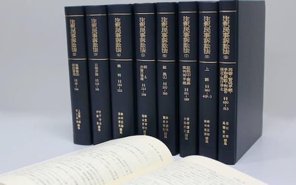 古い法律書は電子配信のための著作権処理があまり進んでいなかった(有斐閣の「注釈民事訴訟法」)