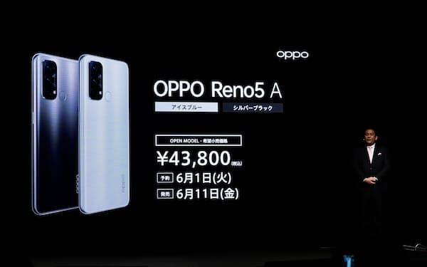スマホ新製品の「OPPO Reno5 A」