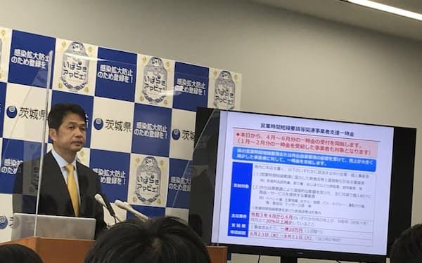大井川和彦知事が公道での聖火リレー実施を発表した(23日、県庁)