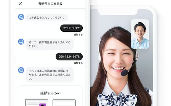 伊予銀行はアクセンチュアと共同で新たなスマホアプリを開発した