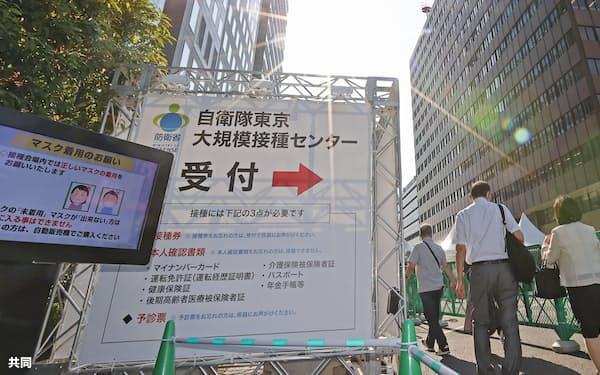 新型コロナウイルスワクチン大規模接種センターの東京会場に向かう人たち=10日午後、東京・大手町