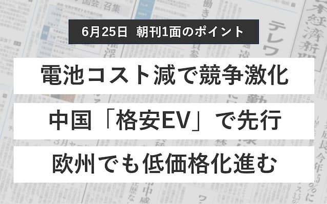 三菱自動車株価なぜ安い 400円を割った三菱UFJ銀行の株価はどこまで下落するのか?三菱UFJ銀行の株価が安い理由