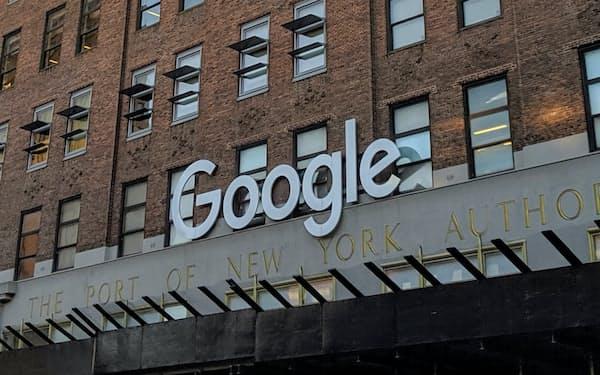 米グーグルが広告事業などの拠点を置く社屋(米ニューヨーク市)