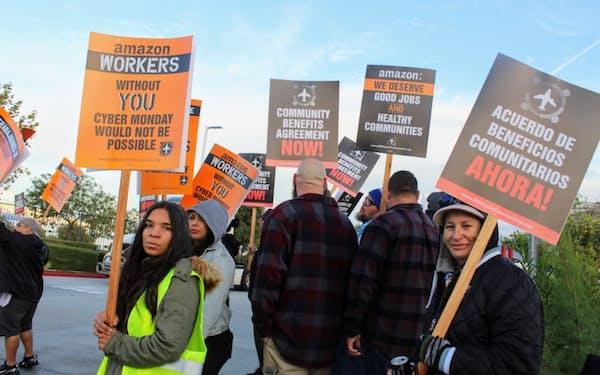 アマゾン従業員の労組結成を既存の労働組合が支援(全米トラック運転手組合のホームページより)