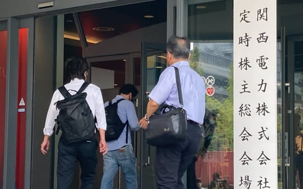関西電力は新型コロナウイルス感染防止のため座席数を絞って株主総会を開催した(25日、大阪市住之江区)