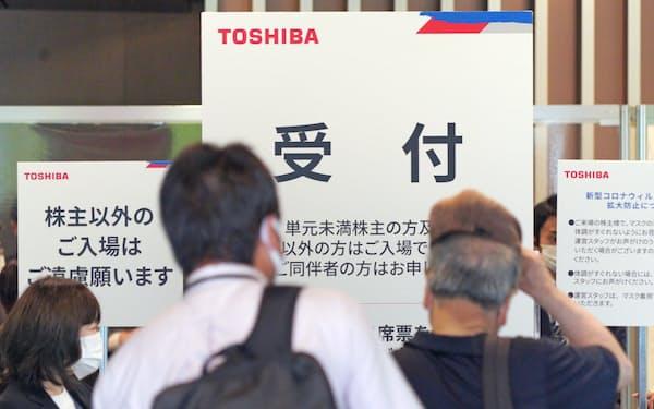 株主総会に向かう東芝の株主ら(25日午前、東京都新宿区)