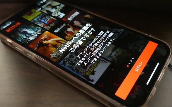 ネットフリックスのスマホアプリ