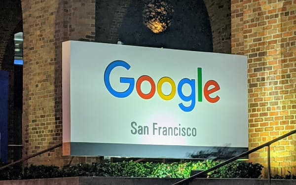 多くのステークホルダーを抱える巨大IT企業の立場は難しくなっている(米サンフランシスコ市のグーグルの社屋)