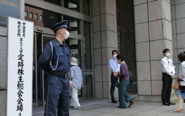 中国電力の株主総会(25日、広島市)