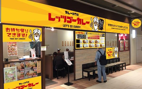伸和HDは稚内市内にレッツゴーカレーの3店舗目を開店した(写真は札幌市内の既存店)