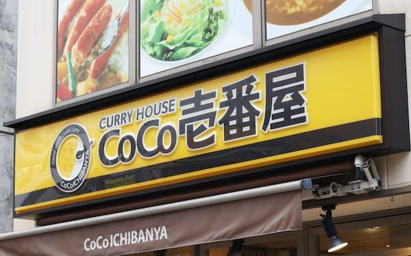 「カレーハウスCoCo壱番屋」の店舗(名古屋市)