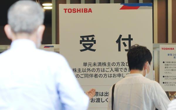 東芝の株主総会に向かう株主ら(25日、東京都新宿区)