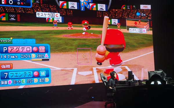OVSでは「eBASEBALLパワフルプロ野球2020」を使って野球競技を実施