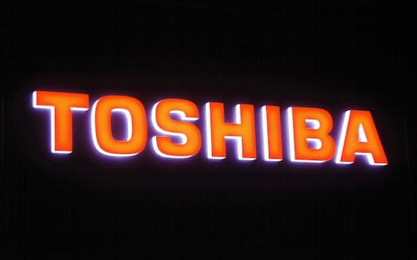 東芝は2020年夏の株主総会をめぐる再調査で株主の信頼を取り戻したい考え