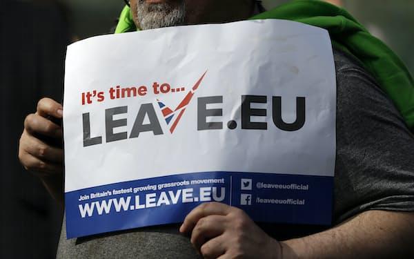 5年前の英国の国民投票で離脱派は、EUからの主権の奪還により英国の未来の繁栄につながると主張していた