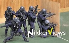 初のサイバー国家捜査隊 警察の「壁」壊した脅威