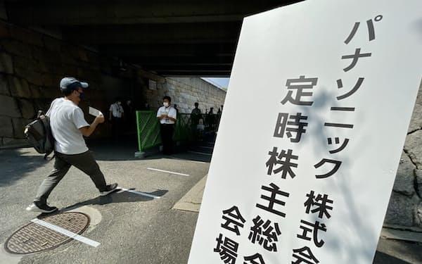 パナソニックはリアルとオンラインを併用して株主総会を開いた(24日、大阪市)