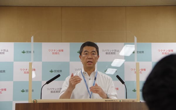 記者会見する村井知事(28日、宮城県庁)