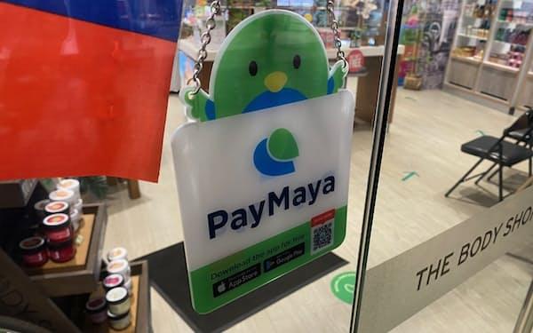 電子決済サービス「ペイマヤ」の利用者は急増している