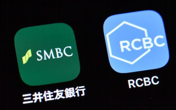 三井住友フィナンシャルグループはフィリピンのRCBCに出資する方針を固めた