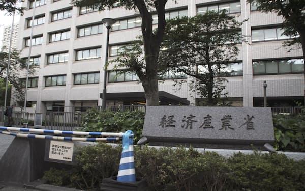 職員2人が逮捕された経済産業省総合庁舎