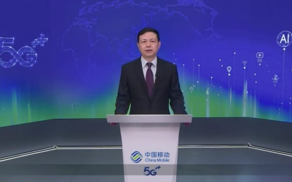 モバイル関連見本市MWCにオンラインで参加した中国移動の楊傑董事長(28日の講演動画)