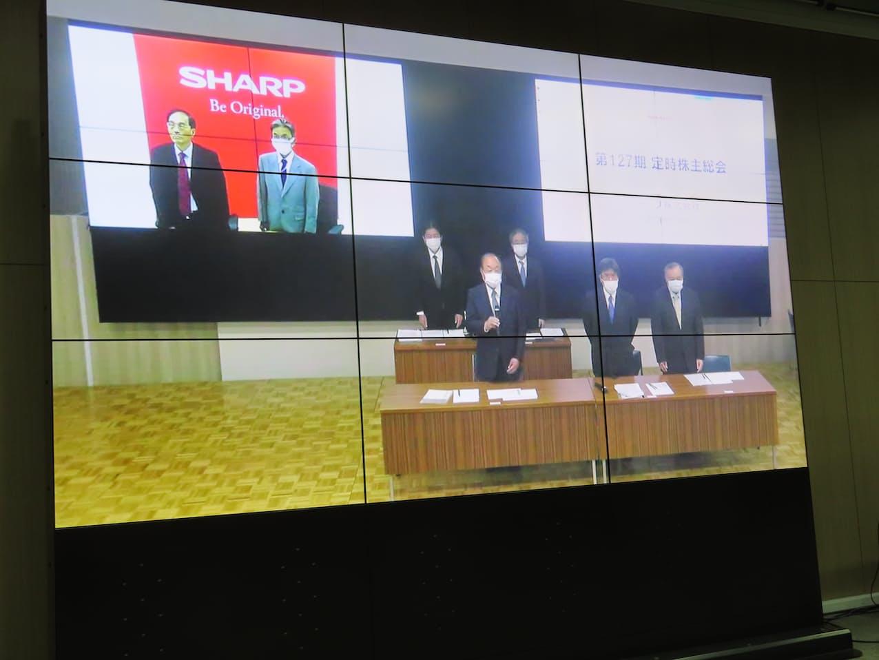 シャープは29日株主総会を開いた