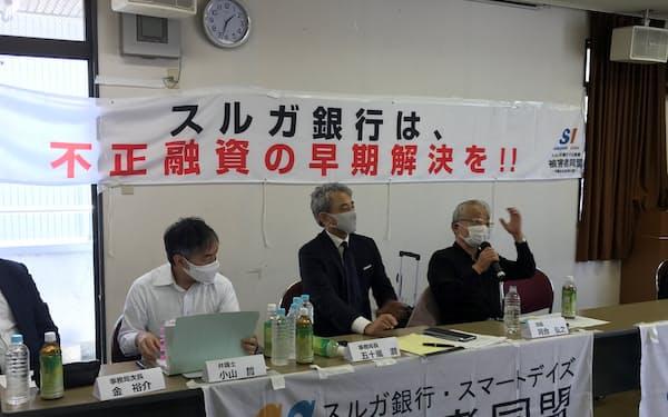 弁護団の会見の様子(29日、静岡県沼津市)