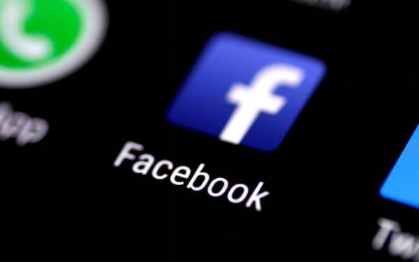 反トラスト法を巡る訴訟は米フェイスブックの「1勝」で始まった=ロイター