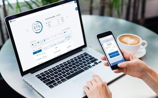 エンペイが提供するオンライン集金サービスのイメージ