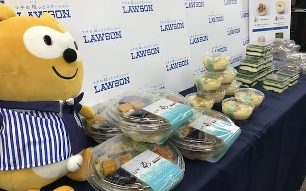 ローソンは京都の老舗と協力した新商品を関西圏で発売する