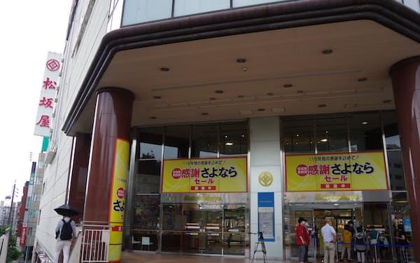 セール初日は開店を待つ客で行列ができた(30日、愛知県豊田市)