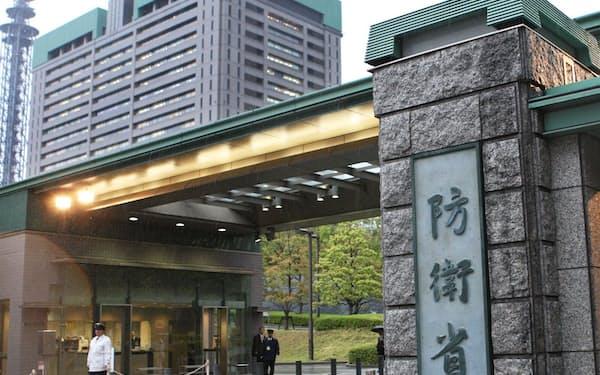防衛省の外観(東京都新宿区)
