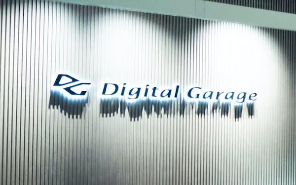 デジタルガレージはESG関連のスタートアップに投資するファンドを立ち上げる