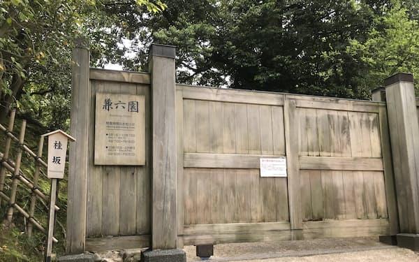 日本三名園の1つ「兼六園」は5月中旬から約1カ月、閉園した