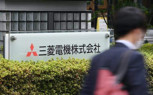 三菱電機本社