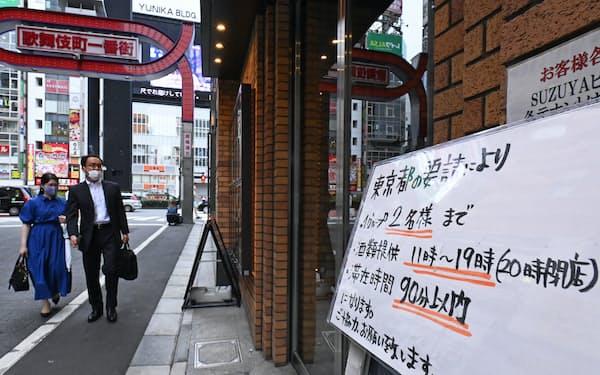 日本経済の先行きはまだ楽観できない