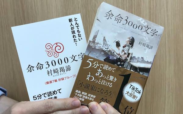 (小学館文庫・715円)