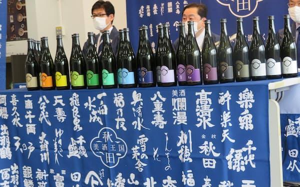 秋田県内の31酒蔵がスクラムを組んで日本酒の需要を喚起する(1日、秋田県庁)