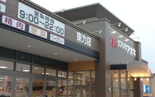今後のモデル店舗と位置づける「クスリのアオキ東力店」(金沢市)