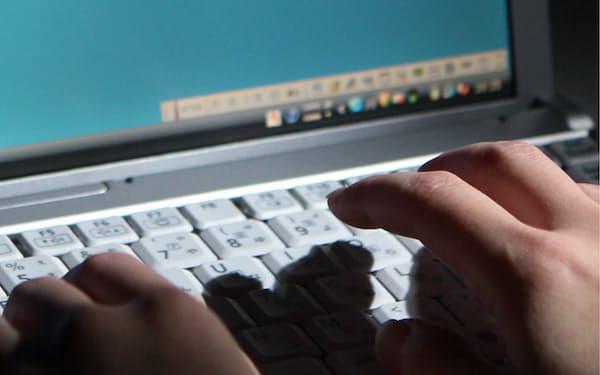 テレワークなどの環境を狙ったサイバー攻撃が増えている