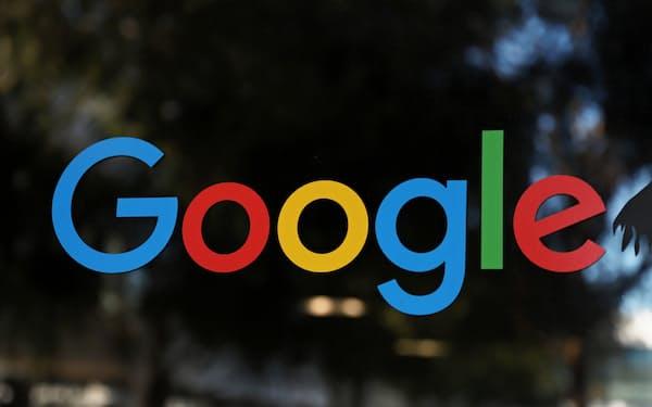 グーグルは日本のスマホ決済会社を200億円超で買収する