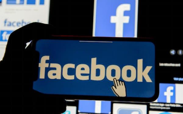 連邦地裁はフェイスブックが市場を独占しているとの訴えを退けた=ロイター