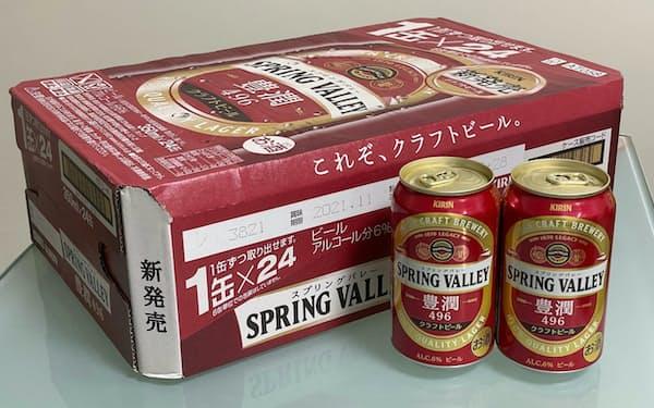 横浜にちなんだクラフトビールを返礼品として用意した