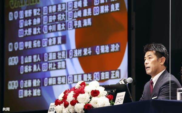 東京五輪の野球日本代表内定選手を発表する稲葉監督。同監督率いる「侍ジャパン」が野球最後の五輪出場にならなければいいが=共同