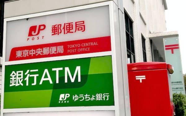ゆうちょ銀行はコスト減を狙って店外のATMの手数料を有料にする