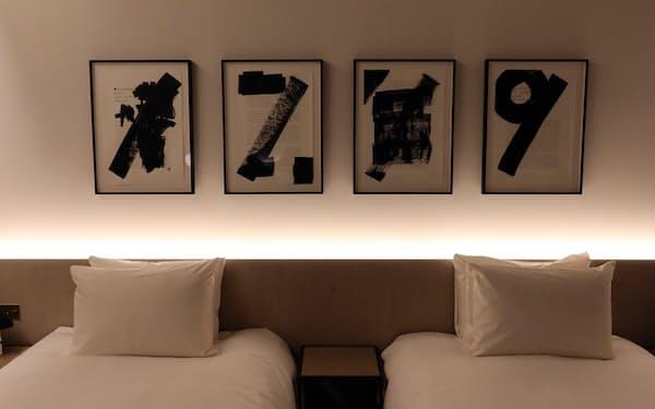 白井屋ホテル(前橋市)の客室